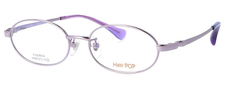 メガネ:ハローポップ(HP80-012)/クーポン使用で10,400 円~