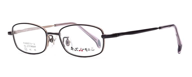 メガネ:キッズハーモニー(KH3005)/クーポン使用で10,400円~