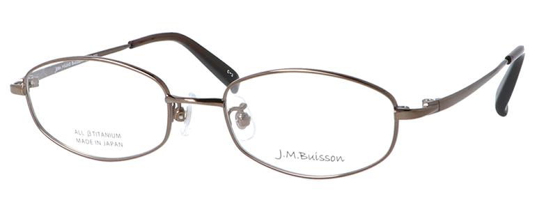 メガネ:ブイソン(JB202)/クーポン使用で14,400円~