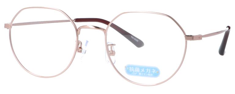 メガネ:プラズマ(KM002K)