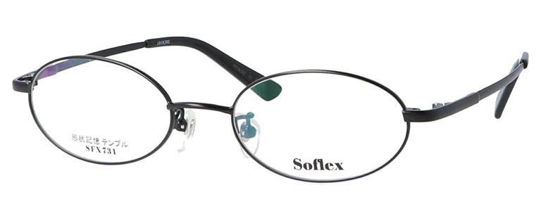 メガネ:ソフレックス(SFX731)/クーポン使用で4,720 円~